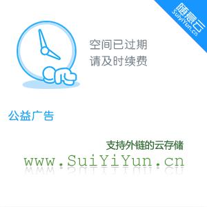 柘城县慈圣镇初级中学